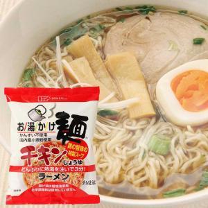 創健社 お湯かけ麺 チキンしょうゆラーメン 75g|bonraspail
