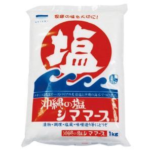 沖縄の塩 シママース bonraspail