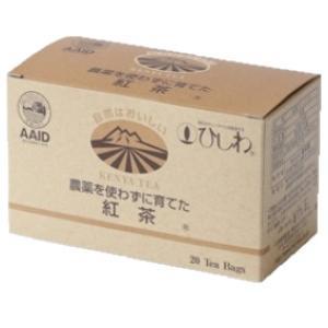 ひしわ 農薬を使わずに育てた紅茶(ティーバッグ)|bonraspail