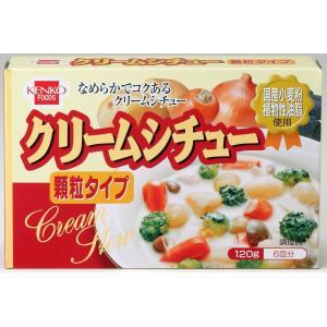 【ルウ】クリームシチュー 顆粒タイプ