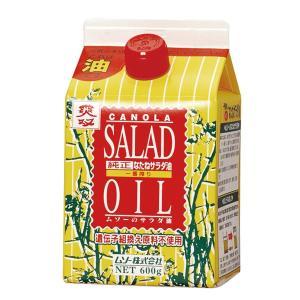純正なたねサラダ油(600g)