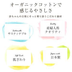 ベビー布団 セット 日本製オーガニックコットン洗えるベビー布団11点セット|bonreve|03