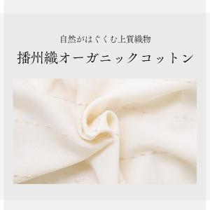 ベビー布団 セット 日本製オーガニックコットン洗えるベビー布団11点セット|bonreve|05
