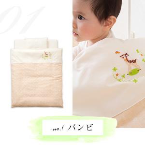 ベビー布団 セット 日本製オーガニックコットン洗えるベビー布団11点セット|bonreve|06
