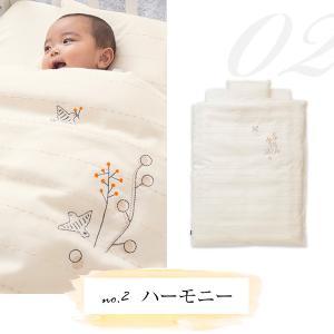 ベビー布団 セット 日本製オーガニックコットン洗えるベビー布団11点セット|bonreve|08