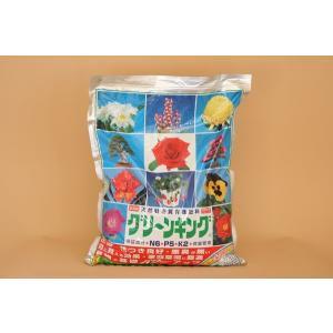 グリ−ンキング 5kg 肥料