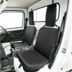 新タイプ デカ枕対応 軽トラック用防水シートカバー ドライビングシート(2枚入り・ブラック) 防水タイプ|bonsan