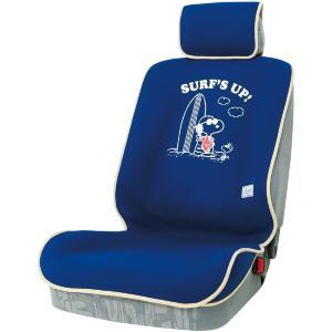 スヌーピーサーフ[Snoopy SURF]取付け/取外し簡単!エプロンタイプ防水シートカバー 1席分 ネイビー|bonsan
