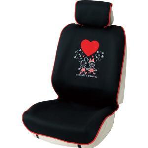 【Mickey Minnie Heart】エプロンタイプ汎用シートカバー『ミッキーミニーハート』 1席分 (運転席・助手席兼用) ブラック|bonsan