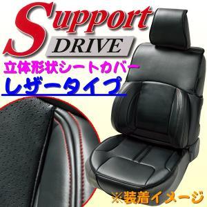 立体形状が腰・背をがっちり支える! 合成皮革素材フリーサイズシートカバー フロント用 1席分 [ソリッドレザー] ブラック/黒|bonsan