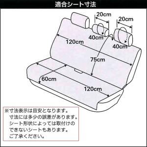 Bonform 軽自動車・コンパクトカーの後部座席用 ソフトな手触りの汎用フリーサイズシートカバー [スウエットコンビ] リヤ席用 グレー bonsan 04