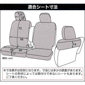 Bonform 軽自動車フロント席ベンチシート用 ソフトな手触り汎用フリーサイズシートカバー [スウエットコンビ] 軽ベンチ前席用 アイボリー|bonsan|03