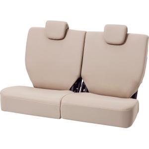 ボンフォーム 軽自動車リヤ[後]席用シートカバー [カラードカバー] 軽リア分割 ベージュ bonsan
