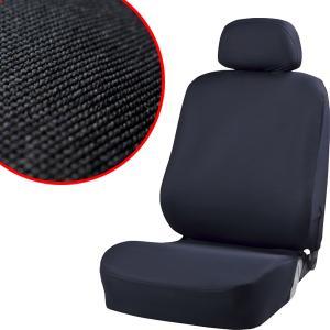 大垣産業[BONFORM]バケットタイプ汎用シートカバー[カラードカバー] フロント[前席]席 ブラック|bonsan