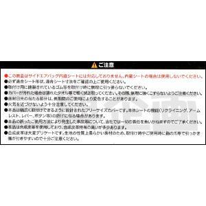 ボンフォーム レザー&メッシュ バケットタイプシートカバー『ブリーズレザー』フロント1席分 グレー/灰色|bonsan|04