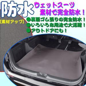 防水防汚 ウエットスーツ素材使用 マルチシートカバー (約125×100cm) [防水カバー] グレー灰色 bonsan