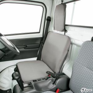 新タイプ デカ枕対応 軽トラック用防水シートカバーウォーターストップ(1席分入り・グレー) ウエットスーツ素材使用|bonsan