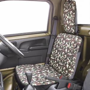 軽トラック用防水シートカバー 迷彩シートカバー(1席分入り・グリーン) 4333-33 防水タイプ|bonsan