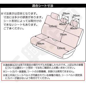 ボンフォーム 軽自動車からコンパクトカーの後席に!フリーサイズシートカバー [MMナチュラル] リヤ席用(枕カバー3枚付属) アイボリー|bonsan|04