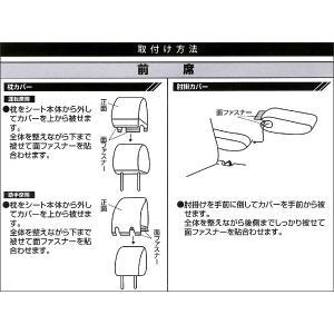 [JJ1/JJ2]ホンダ[N-VAN]専用撥水加工布シートカバー防水効果!【車1台分フルセット】M4-68 ブラック/黒 工具不要|bonsan|05