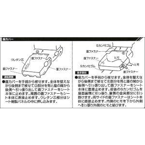 [JJ1/JJ2]ホンダ[N-VAN]専用撥水加工布シートカバー防水効果!【車1台分フルセット】M4-68 ブラック/黒 工具不要|bonsan|07