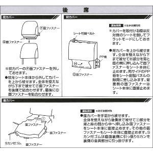 [JJ1/JJ2]ホンダ[N-VAN]専用撥水加工布シートカバー防水効果!【車1台分フルセット】M4-68 ブラック/黒 工具不要|bonsan|08