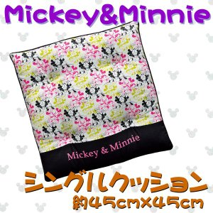 ボンフォーム カラフルなミッキー&ミニー 綿入角 シングルクッション 約45×45[MMポップ] ブラック|bonsan