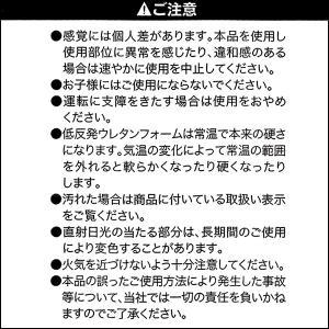 [MINIONS]低反発ウレタンフォーム使用フード付きネッククッション [ミニオンケビン] うたたねネックピロー イエロー|bonsan|03