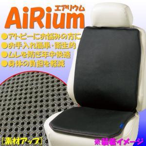 ようこそ最上級席へ・・】 軽くてムレない高弾力・耐久性の中材使用 [ エアリウム ] 腰当て/背当て ダブルクッション 約46×102cm ブラック/黒色 1枚|bonsan