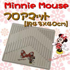 BONFORM【ボンフォーム】ラブリーミニー[Lovery Minnie] リヤ用マット1枚 スモーク 約43×40cm|bonsan