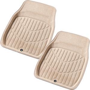 大垣産業[ボンフォーム] 3D立体フロアマットトレイ【3Dイプシロン】バケットマット フロント席(運転席・助手席兼用)用 2枚セット ベージュ|bonsan