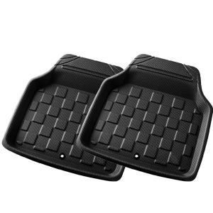 [ボンフォーム]3D立体フロアマットトレイ【3Dカーボンマット】バケットマット 前後席兼用 サイズ:...