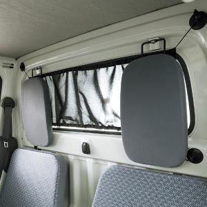 窓からの日差しをカット! 軽トラック用  リア ウィンドウ用 カーテン( サンシェード/吸盤タイプ ) ブラック/BK|bonsan