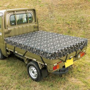 軽トラック用 迷彩荷台シート グリーン(177×210cm)防水加工|bonsan