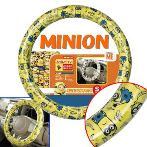 [MINIONS]取付け楽々ハンドルカバー !Sサイズ(軽自動車等に) [ミニオンパターン] イエロー|bonsan