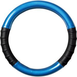 大垣産業[BONFORM]新発想シリコン素材使用ハンドルカバー 『スキッドグリップ』  ステアリングカバー Mサイズ(普通自動車等に) ブルー|bonsan