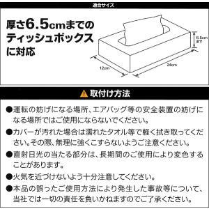 ティッシュカバー 『スヌーピーサーフ』ネイビー 6.5cm厚まで対応|bonsan|05