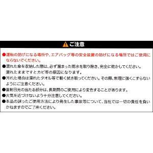 [MINIONS]アンブレラホルダー 『ミニオンパターン』 ホワイト|bonsan|05