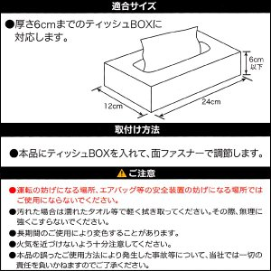 [MINIONS]ティッシュカバー[ミニオンジェリー] 6cm厚までのティッシュボックス対応 イエロー|bonsan|03