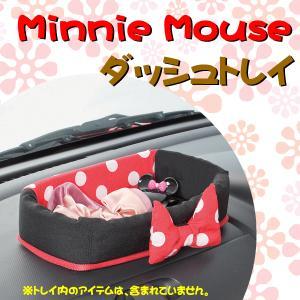 【Disneyミニー】 ☆『ラブリーミニー[Lovery Minnie]』☆ブラック[BK]☆ ☆ダ...