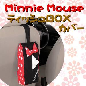 【Disneyミニー】 ☆『ラブリーミニー[Lovery Minnie]』☆ブラック[BK]☆ ☆テ...