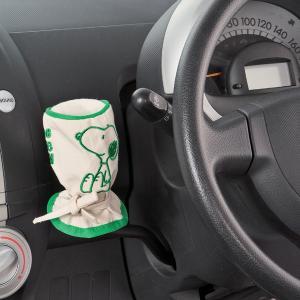 大垣産業[BONFORM]スヌーピーラブ[SNOOPY Love]取付簡単! シフトノブカバー アイボリー|bonsan
