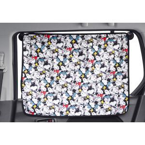 ボンフォーム スヌーピーパーティ[Snoopy Party]UVカット 日よけカーテン 約65×50cm ブラック|bonsan