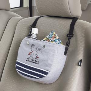 大垣産業[ボンフォーム]フライングスヌーピー[Flying Snoopy] 車内の小物をスッキリ収納!マルチポケット グレー|bonsan