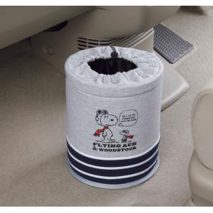 大垣産業[ボンフォーム]フライングスヌーピー[Flying Snoopy] ゴミ箱や小物入れに活躍!マルチボックス サイズ:約Φ15×21cm グレー bonsan
