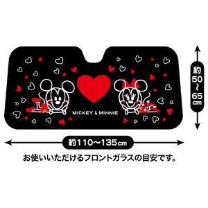 【Mickey Minnie Heart】フロントガラス用サンシェード 『ミッキーミニーハート』(約60X130cm)ブラック|bonsan|02