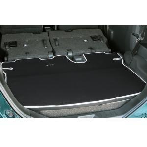[ボンフォーム]ラゲッジスペースの必需品/ウェットスーツ素材で防水![M900/910]トヨタ タンク・ルーミー専用『ネオラゲージマット』ブラック M5-25|bonsan