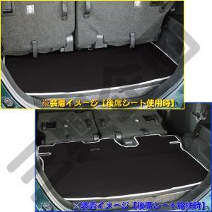 [ボンフォーム]ラゲッジスペースの必需品/ウェットスーツ素材で防水![M900/910]トヨタ タンク・ルーミー専用『ネオラゲージマット』ブラック M5-25 bonsan 02