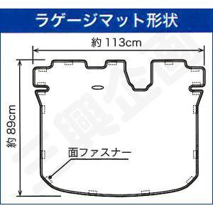 [ボンフォーム]ラゲッジスペースの必需品/ウェットスーツ素材で防水![M900/910]トヨタ タンク・ルーミー専用『ネオラゲージマット』ブラック M5-25 bonsan 03