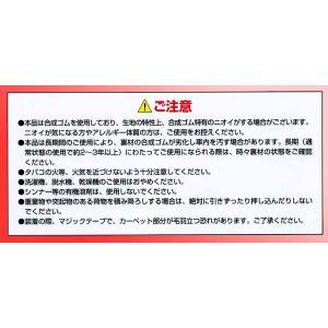 大垣産業[ボンフォーム]ラゲッジスペースの必需品/ウェットスーツ素材で防水![14#G系]カローラフィールダー専用『ネオラゲージマット』ブラック bonsan 03